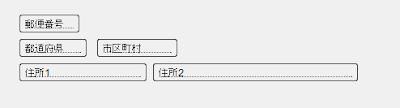 ファイルメーカーでマージフィールドを使う