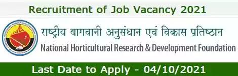 Job Vacancy Recruitment NHRDF 2021