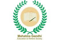 Recruitment of Librarian at Khan Abdul Gaffar Khan Arts College,Pathri