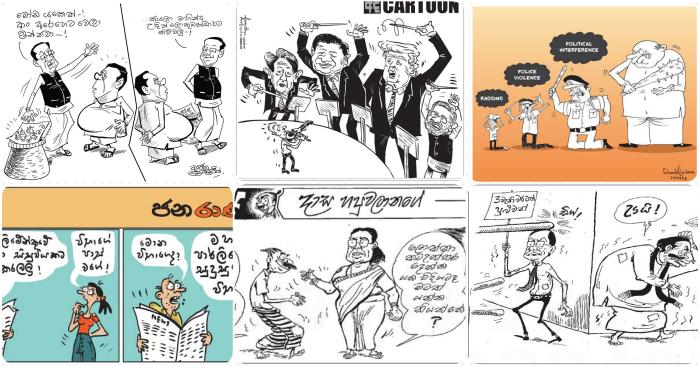 http://www.gossiplankanews.com/2018/08/maithri-moda-yakke.html