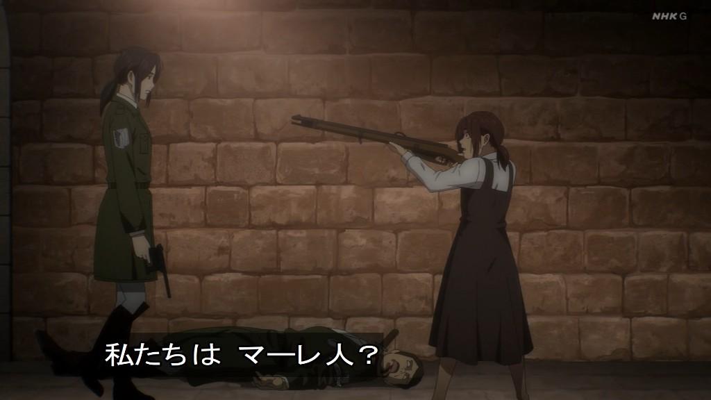 Shingeki no Kyojin Season 4 Episode 16