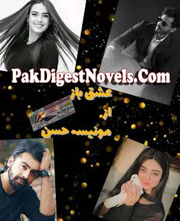 Ishq Baaz By Monisa Hassan Urdu Novel Free Download Pdf