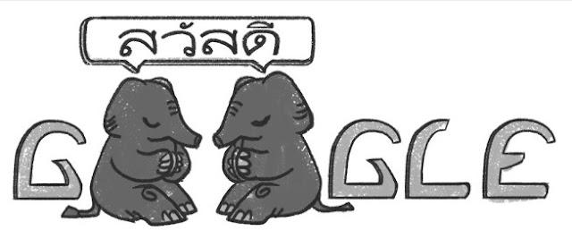 Elephant Sawaddee
