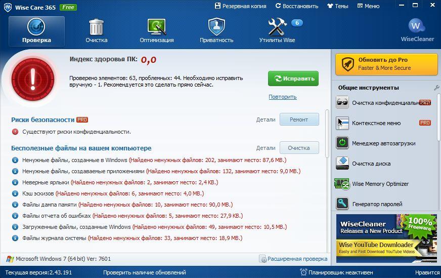 Скачать бесплатно программы для обучения работы с компьютером агаркова обучение чтению скачать бесплатно