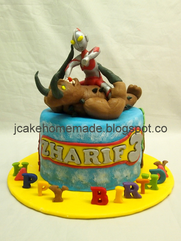 Jcakehomemade Ultraman vs Monster birthday cake