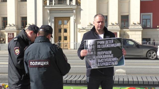 В РФ протестуют против государственного празднования 100-летия Солженицына