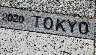"""طوكيو 2020: وزير الأولمبية الياباني """"يجب أن تنطلق الألعاب الأولمبية بأي ثمن في عام 2021"""""""