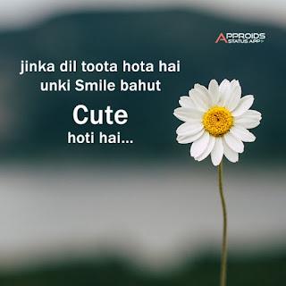 Happy dp, I am happy dp, happy dp pic, happy dp pic had, happy profile picture for Whatsapp, sad Whatsapp dp
