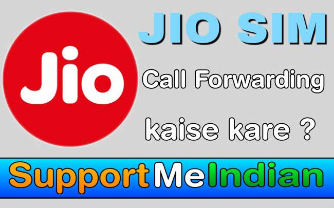 Jio me Call divert Activate kaise kare