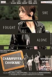 Chaarfutiya Chhokare 2014