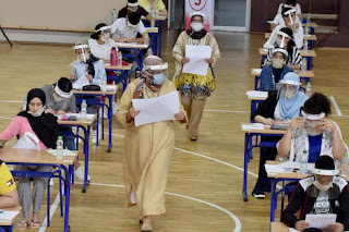 حلول العيد في نهاية الموسم الدراسي يربك علاقة الأساتذة والوزارة