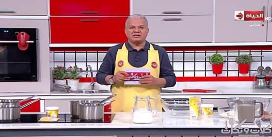الحياة الشيف حسن اكلات و تكات حلقة الاربعاء 4\12\2019