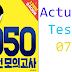 Listening TOEIC 950 Practice Test Volume 1 - Test 07