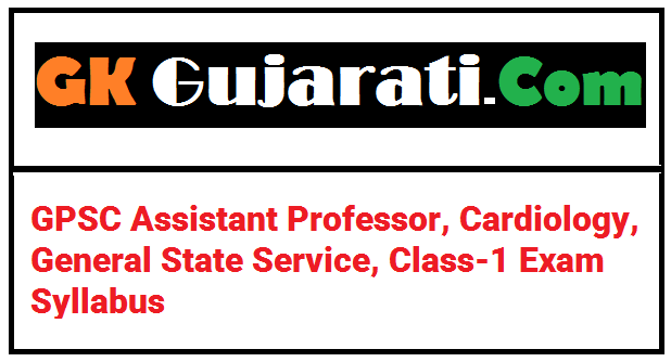GPSC Assistant Professor, Cardiology, General State Service, Class-1 Exam Syllabus