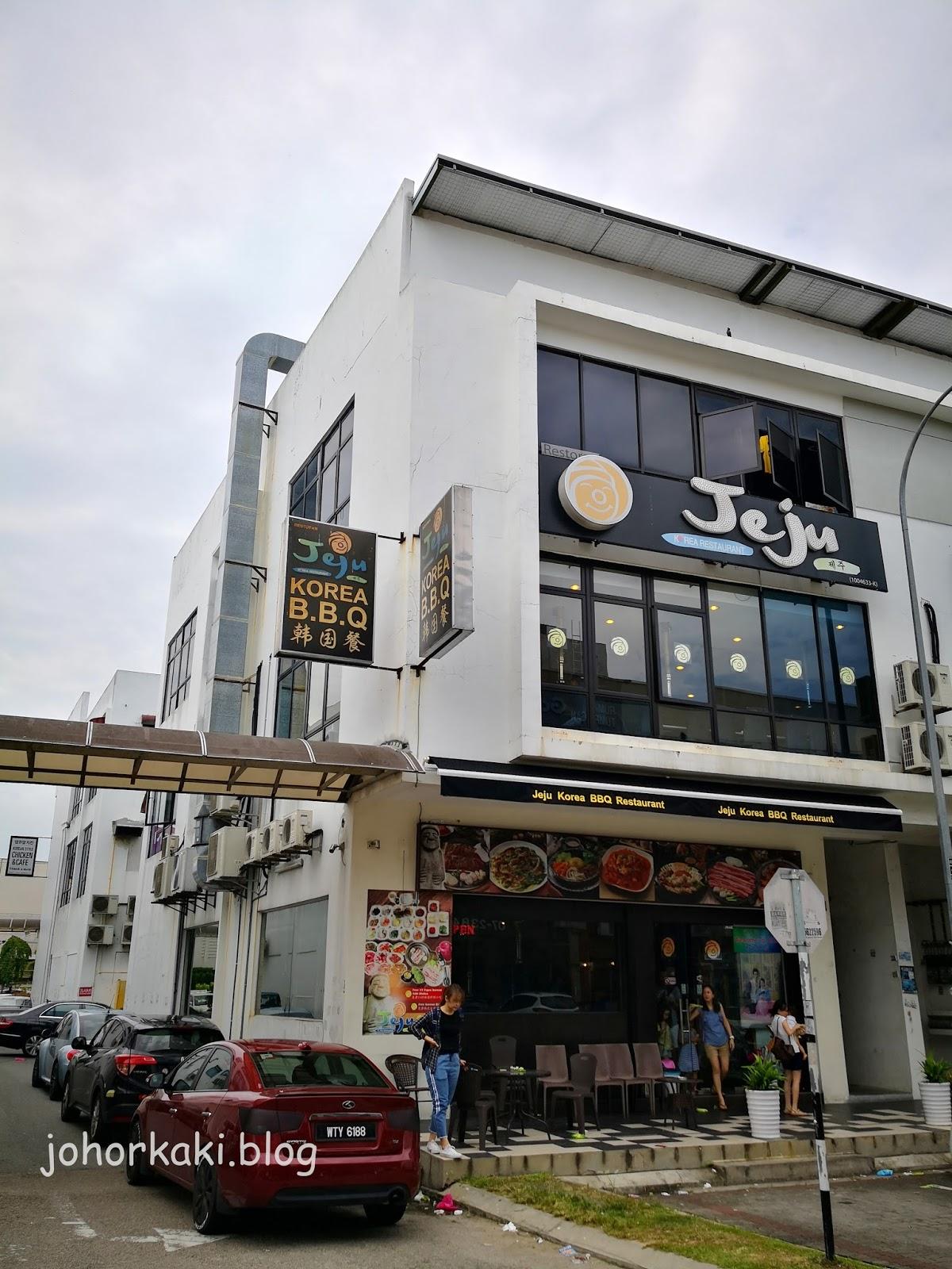Jeju korea restaurant bukit indah jb tony johor kaki for I kitchen bukit indah