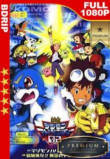 Digimon Adventure 02: ¡¡Aterrizaje del Huracán Digimon!! & ¡¡Evolución Suprema!! Los Digimentals de Oro (2000) [1080p BDRip] [Latino-Inglés] [GoogleDrive]