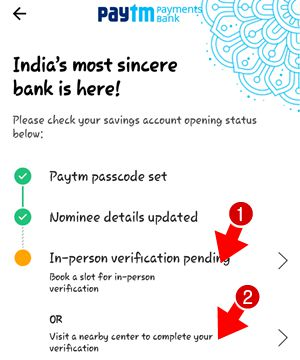 Paytm Payment Bank Saving Account Open कैसे करे