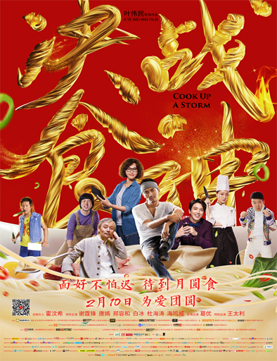 Ver Cook Up a Storm (2017) Online
