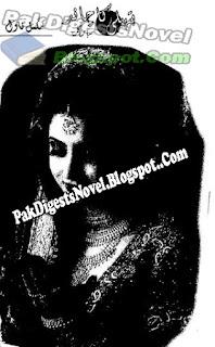 Hateeli Ka Chand Episode 1 By Subas Gull Pdf Download