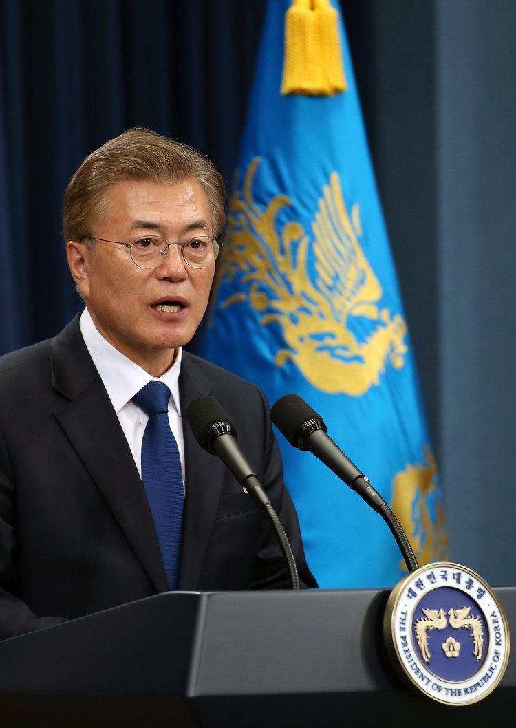 Presidente coreano