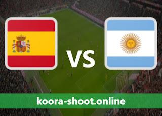 مشاهدة مباراة اسبانيا والأرجنتين بث مباشر كورة اون لاين 28-07-2021 في أوليمبياد طوكيو