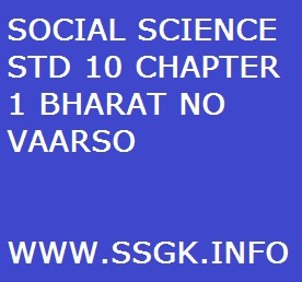 SOCIAL SCIENCE STD 10 CHAPTER 1 BHARAT NO VAARSO