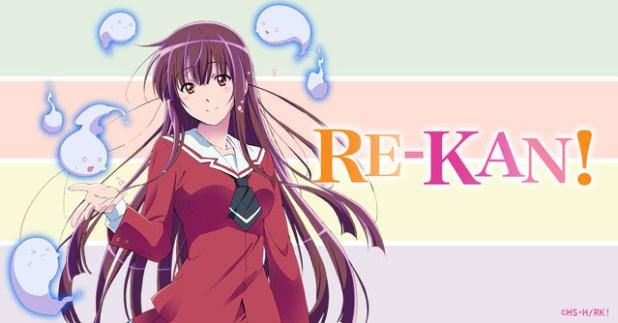 Re-Kan! BD Episode 01-13 BATCH Subtitle Indonesia