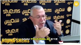 نور الدين البحيري:حدكم حد المسقي والمسفوف يغصص...  بالإنتخابات يتغير رئيس الدولة والبرلمان