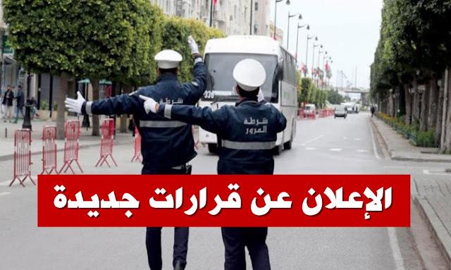 قرارات جديدة لمجابهة كورونا في تونس