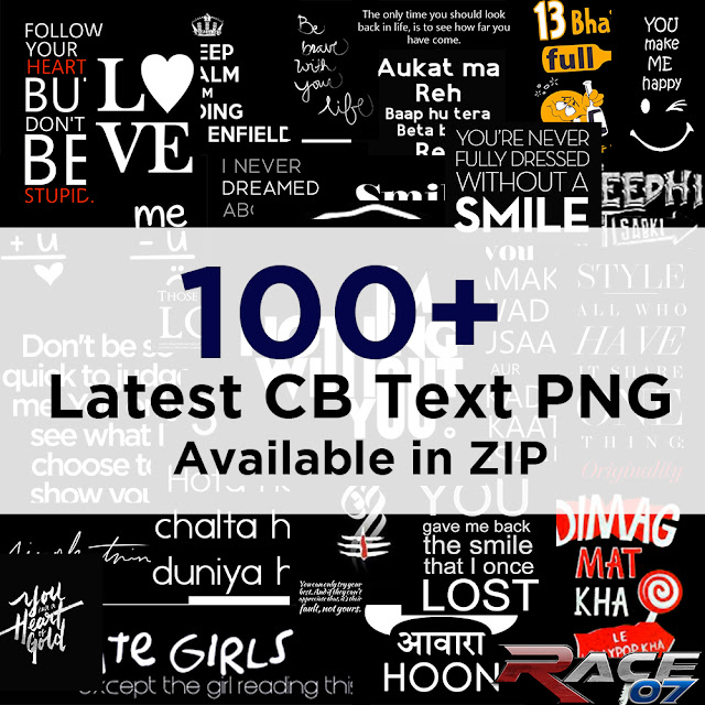100 CB text png | Latest Hindi English Mix CB Text Png Collection