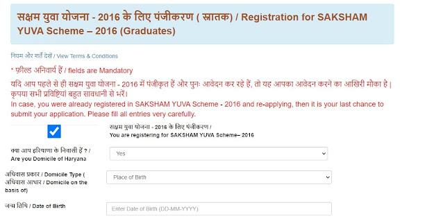 Haryana Saksham Registration online