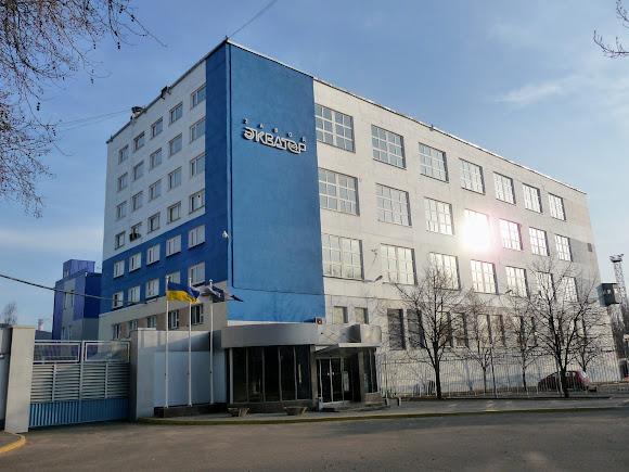 Николаев. Завод «Экватор»