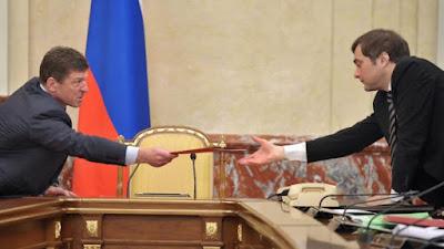 Козак и Сурков