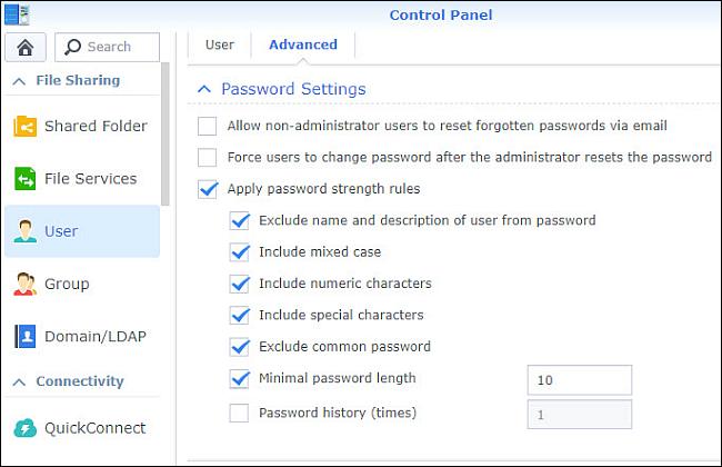 إعدادات كلمة مرور لوحة التحكم مع معظم الخيارات المحددة.