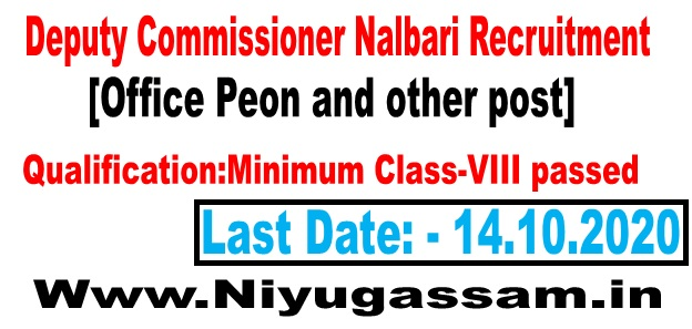 Deputy Commissioner Nalbari Recruitment [Office Peon  post]