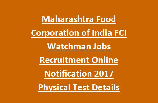 fci maharashtra answer key download
