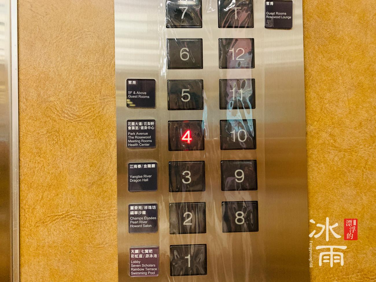 台北福華大飯店|四樓健身房