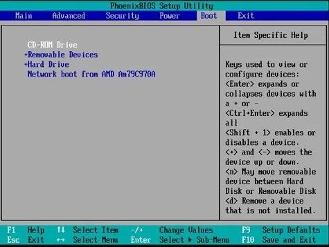 قم بترقية Windows 10 لتمكين تمهيد USB