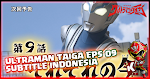 Ultraman Taiga Episode 09 Subtitle Indonesia