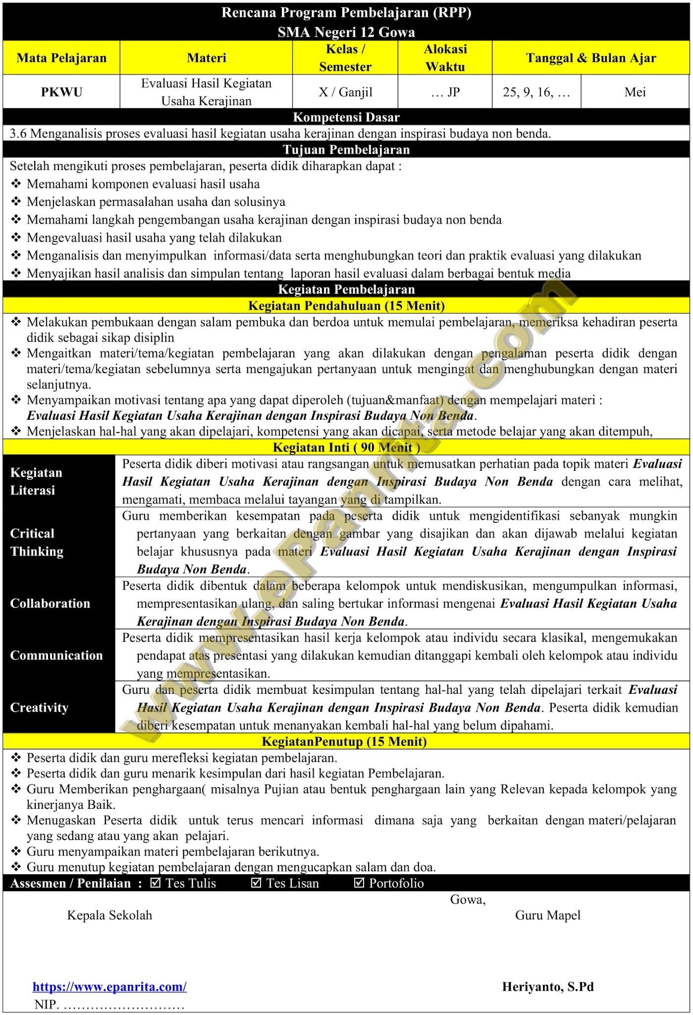 RPP 1 Halaman Prakarya Aspek Kerajinan (Evaluasi Hasil Kegiatan Usaha Kerajinan dengan Inspirasi Budaya Non Benda)