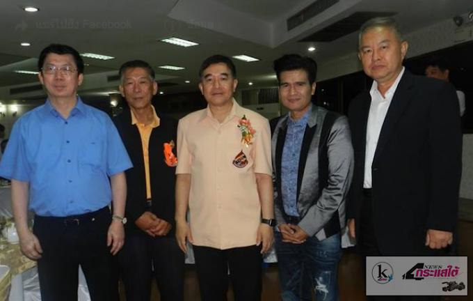สมาคมอาสาสมัครบรรเทาสาธารณภัยแห่งประเทศไทย จัดงานวันรวมใจ อาสาสีส้ม 2560