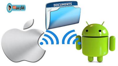 كيفية إرسال الملفات من android إلى mac
