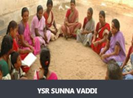 ysr-sunna-vaddi-pathakam