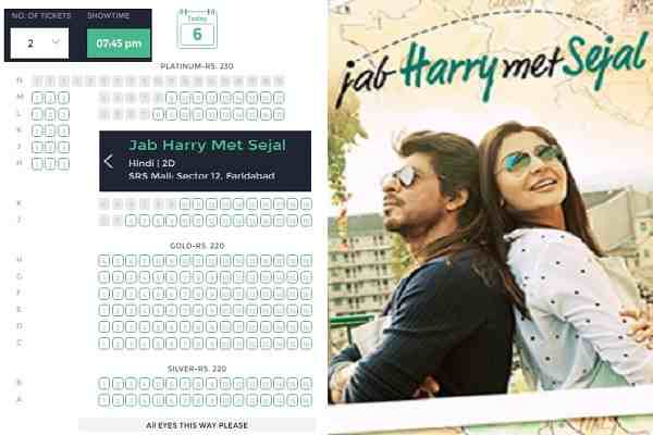 shahrukh-anushka-film-jab-harry-met-sejal-flop-on-box-office