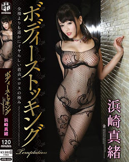 ATFB-322 Body Stockings Temptation Hamasaki Mao