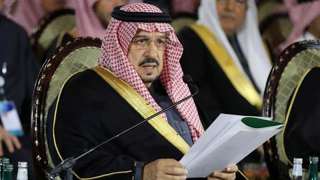 Faisal bin Bandar bin Abdulaziz Al Saud