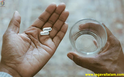 பாராசிட்டமால்(paracetamol )