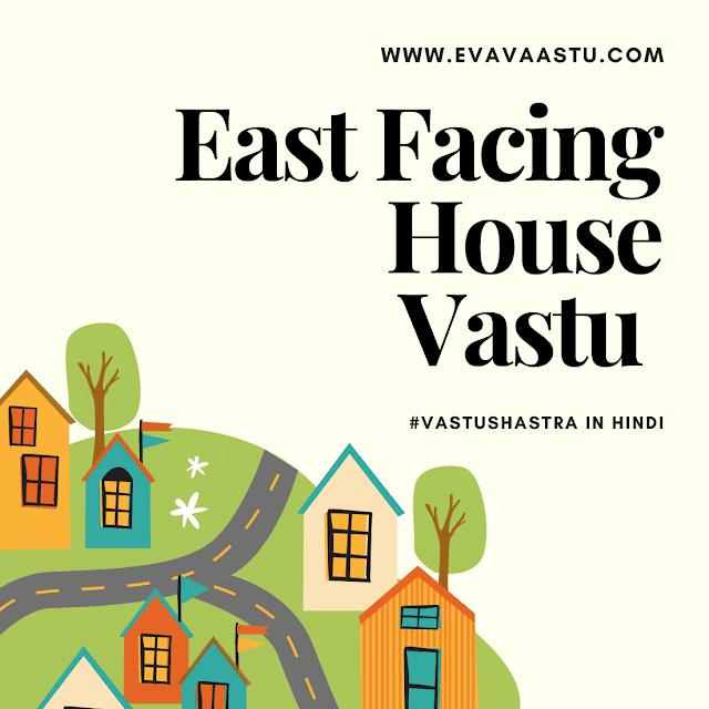 East Facing House Vastu Plan Hindi [Vastu Guide 2020]