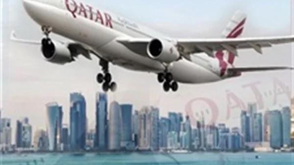 Important statement from Qatar Airways regarding Saudi airspace