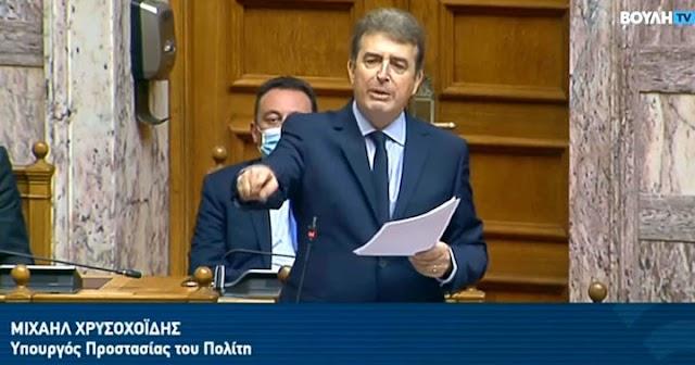 Χρυσοχοΐδης: «Εθνικισμός» και «επικίνδυνο όπλο» τα 12 ναυτικά μίλια (BINTEO)